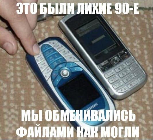 Bluetooth vs NFC: какая беспроводная связь лучше?