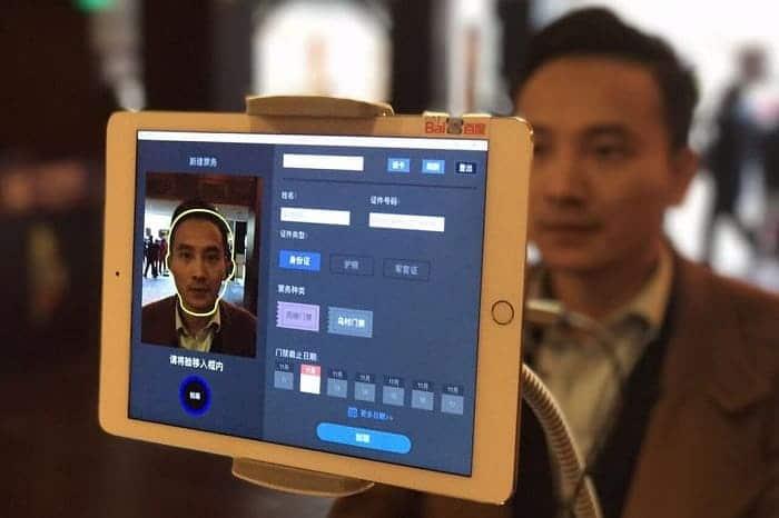 Гражданам Китая придется сканировать свои лица, чтобы получить доступ в интернет