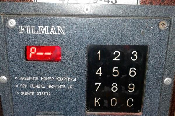 Домофон Filman - Как открыть без ключа? Коды открытия.