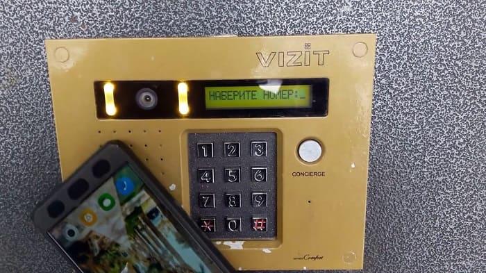 Открытие домофона через NFC в телефоне