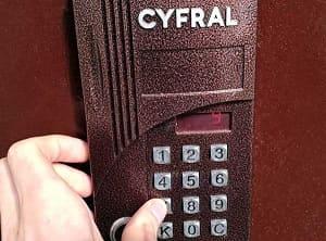 Домофон Цифрал