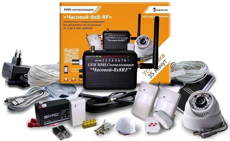 Состав GSM сигнализации с Видеокамерой