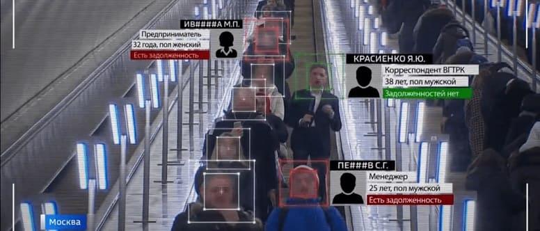 Системы распознавания лиц
