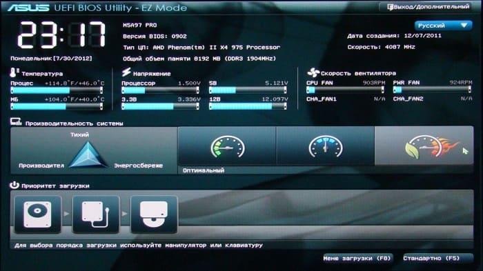 Что такое UEFI и чем он лучше BIOS?