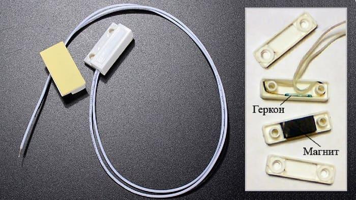 Проводной геркон для gsm сигнализации