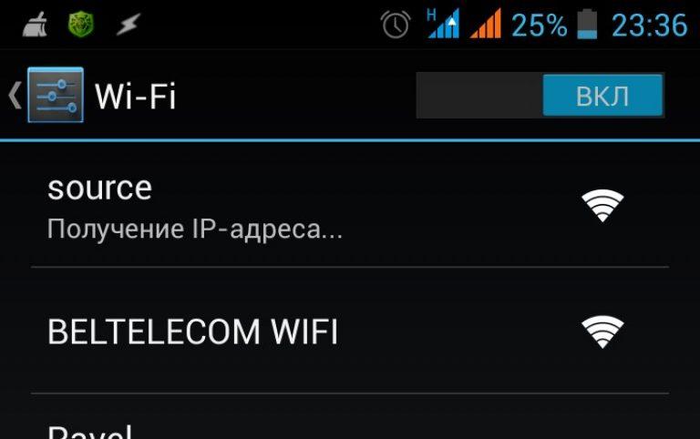 """Как исправить ошибку """"Не удалось получить IP-адрес"""" на Android"""