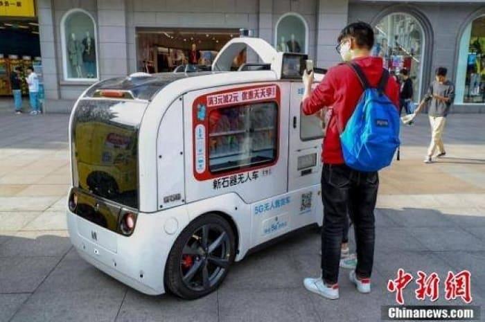 Роботы в Китае