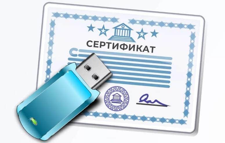 Сертификаты цифровых подписей RSA vs DSA: кто победит в бою?