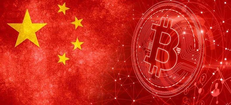 DCEP-1984: Китай запускает цифровую валюту в четырех городах