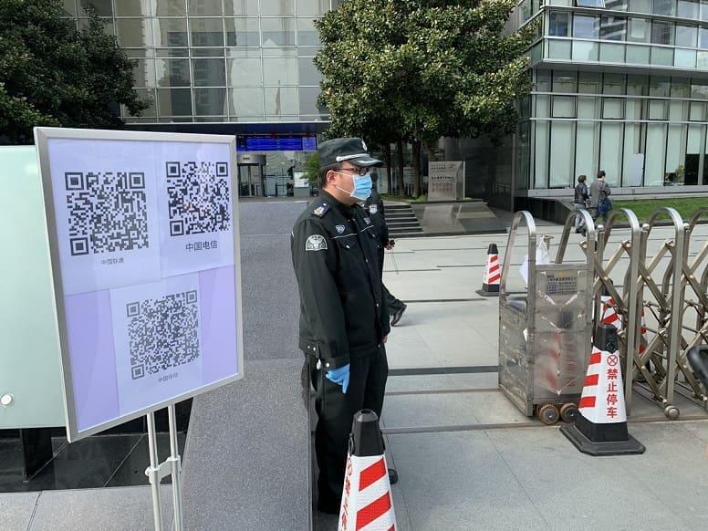 QR код коронавирус в Китае