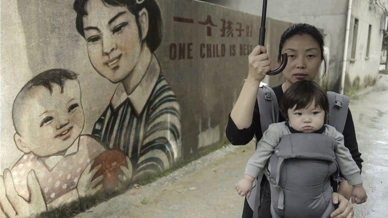 Незарегистрированные дети в Китае