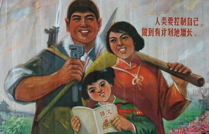 Политика одного ребенка в Китае