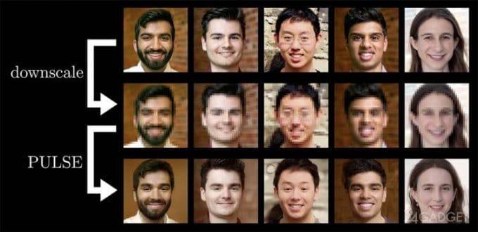 Искусственный интеллект делает размытые лица в 64 раза четче