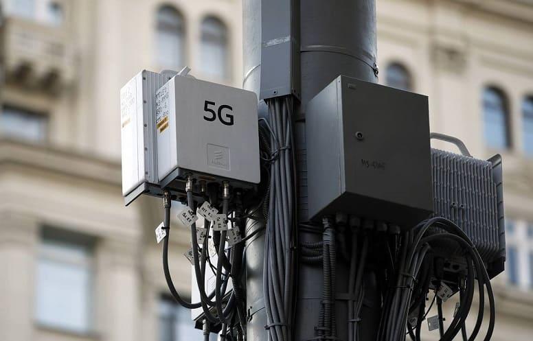 Как отличить антенну 5G от других?