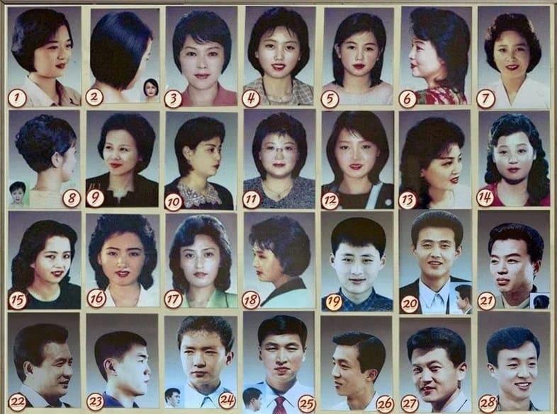 Прически северной Кореи