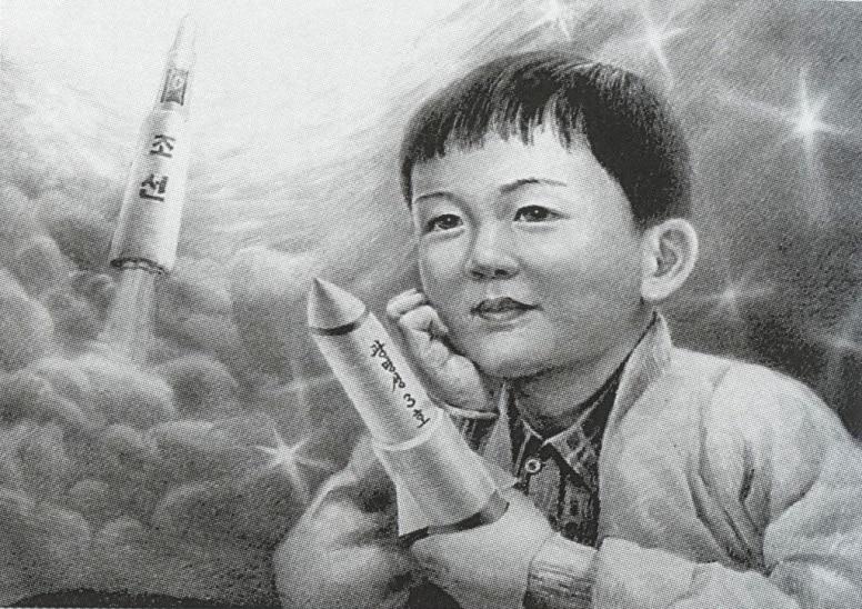 Искусственный спутник Kwangmyongsong-1