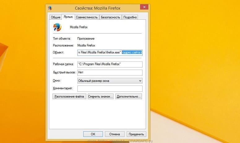 Как удалить Sweet-Page из Firefox?
