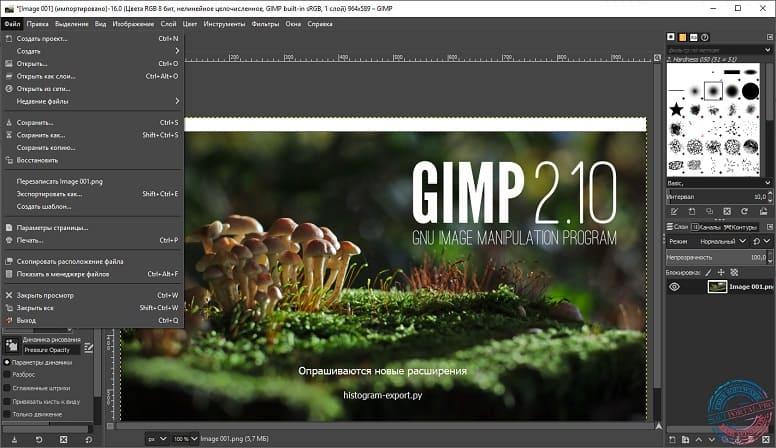 Популярному и бесплатному графическому редактору GIMP исполнилось 25 лет.