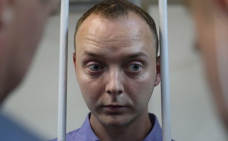 Бывший журналист и консультант корпорации Роскосмос подозревается в измене государству.