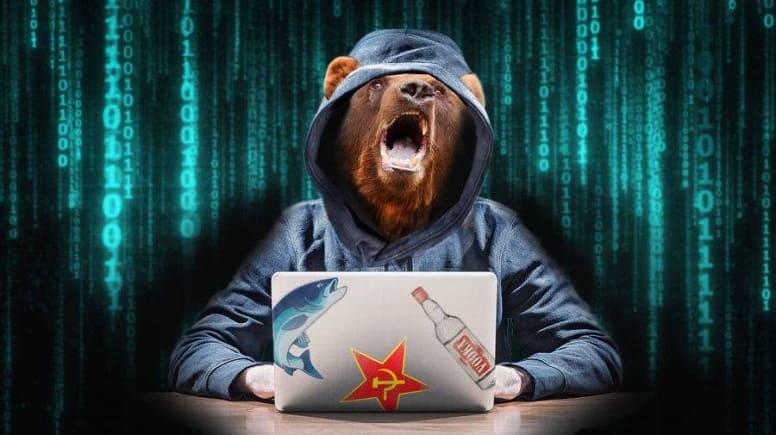 Российские кибертеррористы взломали агентство по ядерному оружию США