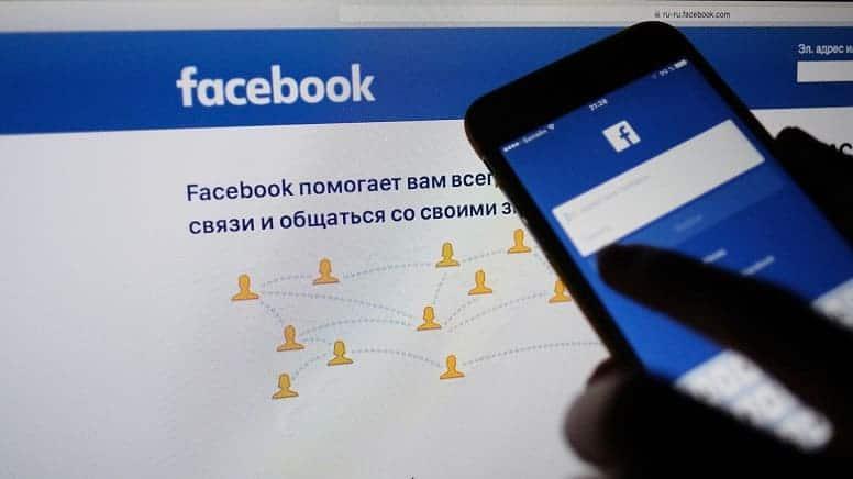 500 миллионов телефонных номеров пользователей Facebook продаются онлайн