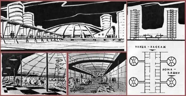 Города с искусственным микроклиматом