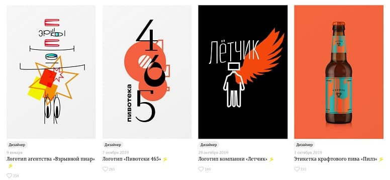 Как русский ИИ дурачил весь мир целый год!