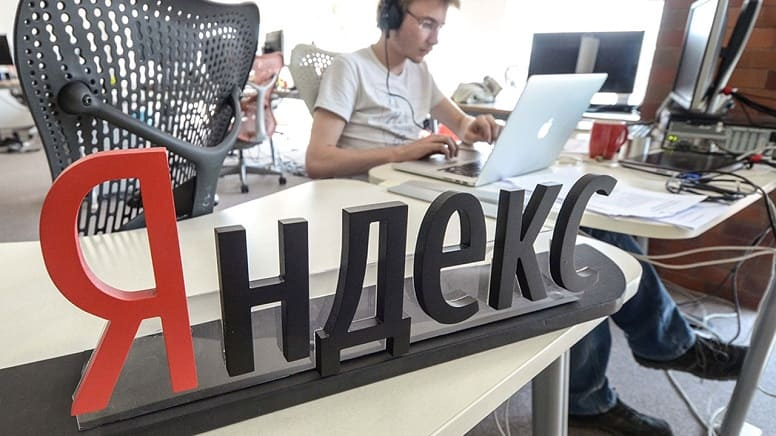 Сотрудник «Яндекса» продал данные почти 5000 почтовых ящиков пользователей