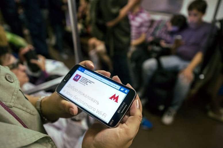 Бесплатный Wi-Fi для всех пассажиров