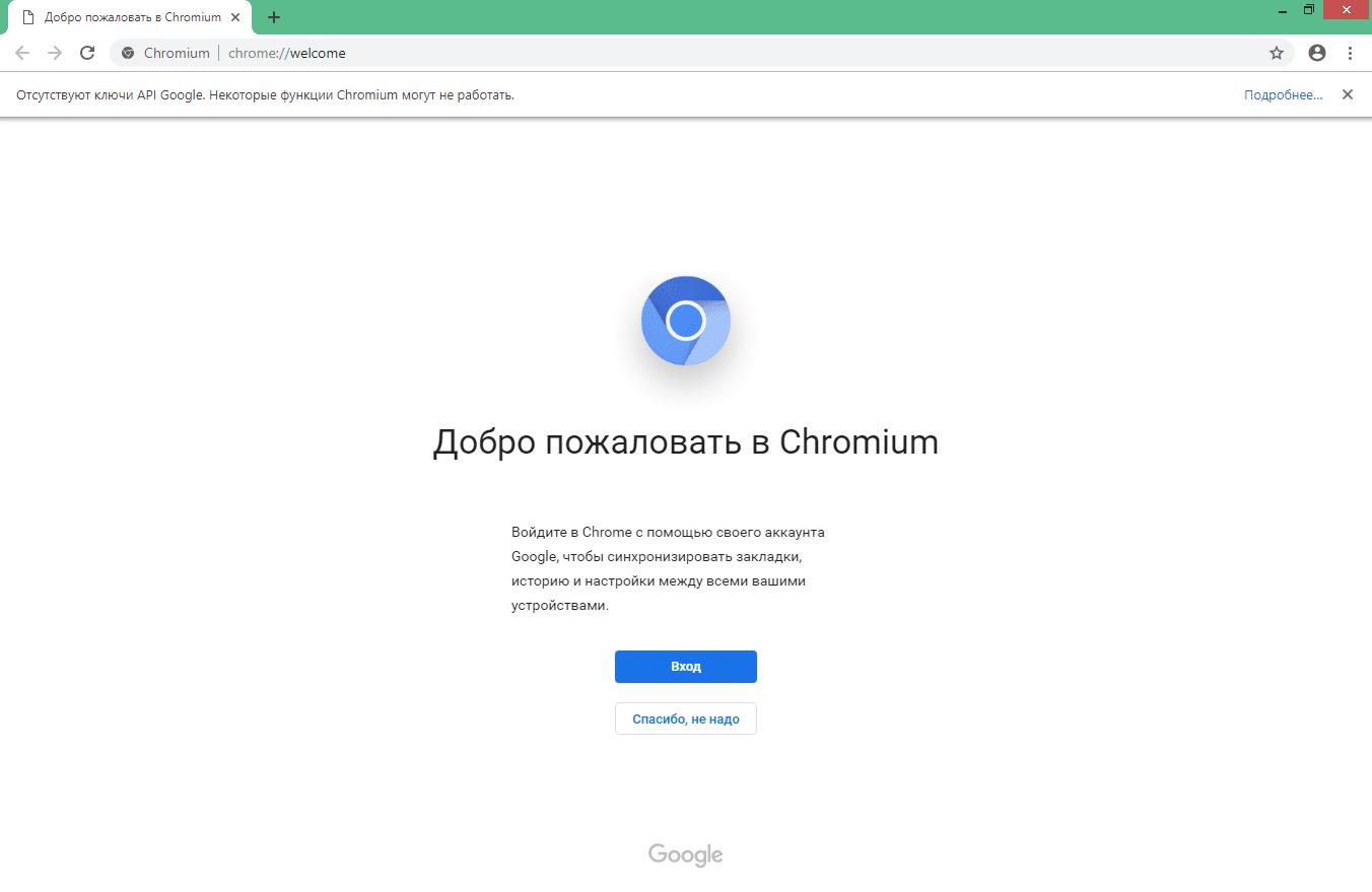 Google удаляет синхронизацию с Chromium