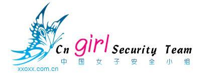 China Girl Security Team