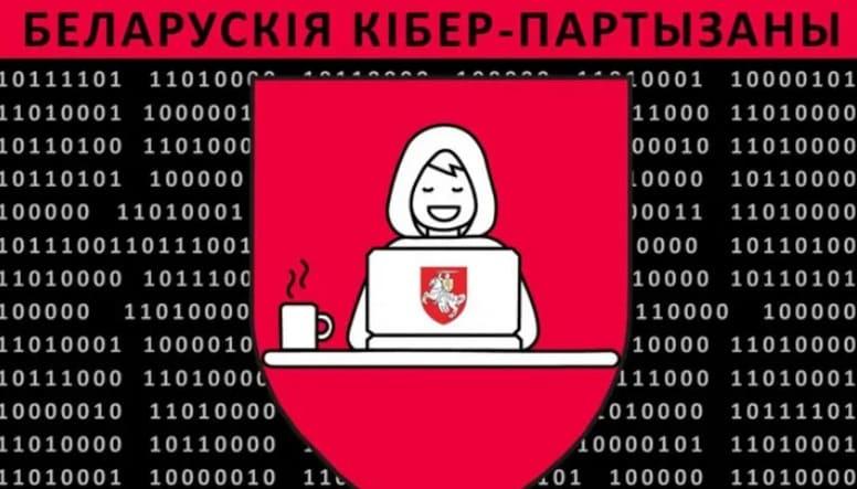 Белорусские хакеры хотят свергнуть режим Лукашенко