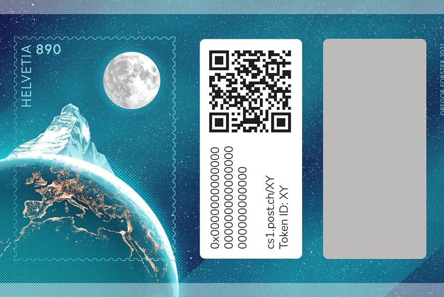 Почта Швейцарии запускает первую швейцарскую криптовалютную почтовую марку